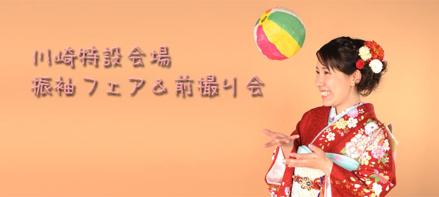 『日本髪で大変身!』