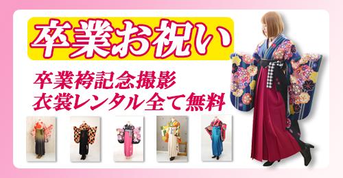 成人振袖展示会 500着を用意して成人のお嬢様をお迎えいたします。