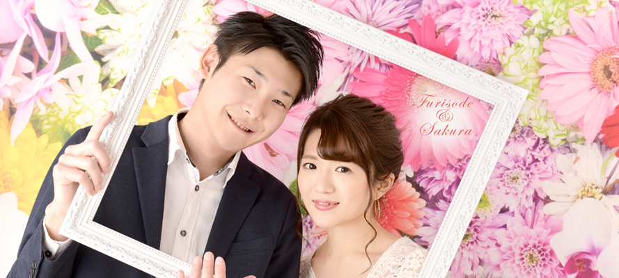 ~結婚記念日~