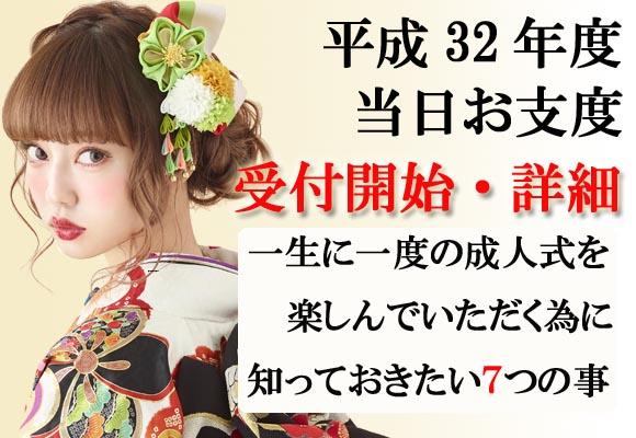 【七五三】9800円で出来る?!
