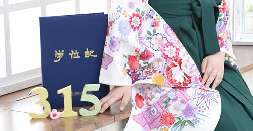 写真で卒業式 未来のご自身へ思い出のプレゼント♬3.15